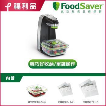 【福利品】美國FoodSaver-輕巧型真空保鮮機FM1200