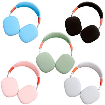 AirPods Max 頭戴耳機矽膠保護套