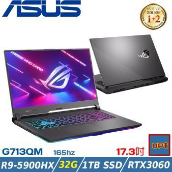 【ASUS 華碩】G713QM-0071F5900HX 17.3吋電競筆電- 日蝕灰(R9-5900HX/32G/RTX3060 6G)