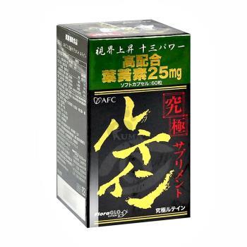 AFC宇勝淺山 究極金盞花膠囊食品 60粒裝 (即期出清 效期2021/07)