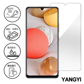 YANGYI揚邑 SAMSUNG Galaxy A42 5G 鋼化玻璃膜9H防爆抗刮防眩保護貼