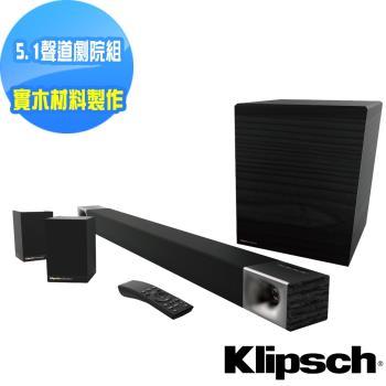 【美國Klipsch】5.1聲道微型劇院組 Cinema 600 5.1+送1.8m光纖線