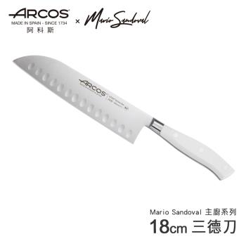 【西班牙ARCOS】Mario Sandoval米其林主廚系列 18cm三德刀