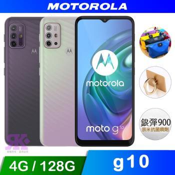MOTO g10 (4G/128G) 6.5吋智慧型手機