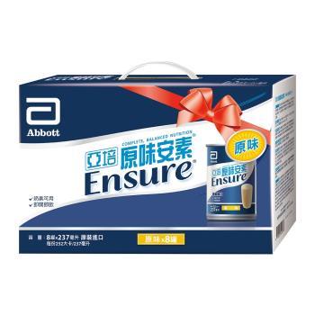 亞培 安素原味不甜 8入禮盒(237ml)(8入) x2+(贈品)Herbfine乾洗手精油凝露60mlx2入