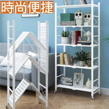 免安裝五層摺疊置物架/秒開折疊落地收納架-白色