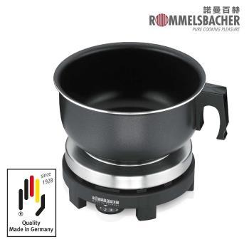 德國ROMMELSBACHE諾曼百赫 雙電壓旅行用電爐/空姐鍋RK501/SU