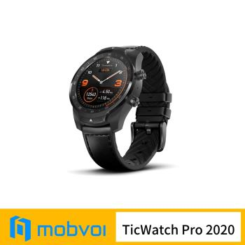 TicWatch 出門問問 Pro 2020 SmartWatch 智慧手錶