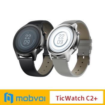 TicWatch C2+ SmartWatch 都會經典智慧手錶