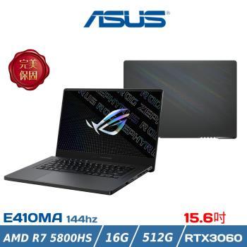 ASUS 華碩 GA503QM-0093E5800HS 15.6吋 (AMDR7-5800HS/16G/512G/GTX3060) AMD薄邊框電競