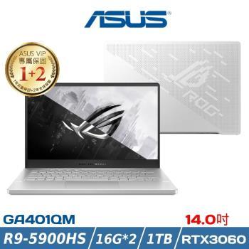 ASUS華碩 ROG Zephyrus G14 14吋(R9 5900HS/16Gx2/1TB/RTX3060)GA401QM-0022D5900HS