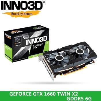 |INNO3D映眾|GEFORCE GTX 1660 TWIN X2 6G GDDR5 顯示卡