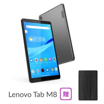 Lenovo Tab M8 2G/32G 8吋平板電腦 (TB-8505F)