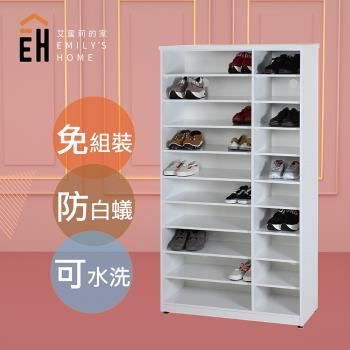 艾蜜莉的家  3.2尺塑鋼開放式鞋櫃