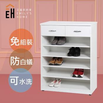 艾蜜莉的家  2.7尺塑鋼開放式二抽鞋櫃