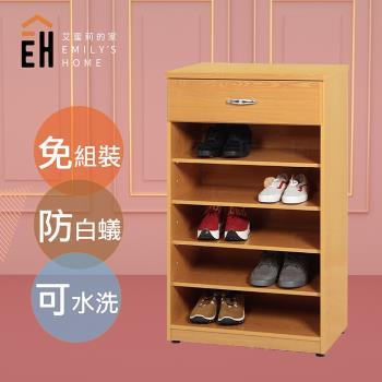 艾蜜莉的家  2.1尺塑鋼開放式一抽鞋櫃