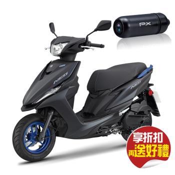 YAMAHA 山葉機車 RS NEO 125 UBS碟煞 7期 -2021新車贈品-PX