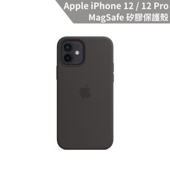 Apple iPhone 12 / 12 Pro MagSafe 矽膠保護殼