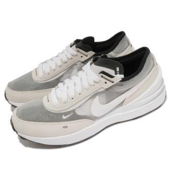 Nike 休閒鞋 Waffle One 運動 女鞋 基本款 簡約 舒適 穿搭 麂皮 灰 白 DC0481100 [ACS 跨運動]