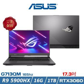 ASUS 華碩 G713QM-0071F5900HX 17.3吋(AMDR9-5900HX/16G/1TB/GTX3060) 電競筆電