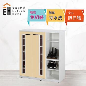 艾蜜莉的家  4尺塑鋼壓克力雙門開放式鞋櫃