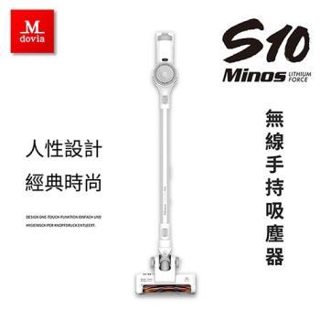Mdovia 無線鋰電手持直立式吸塵器S10【愛買】