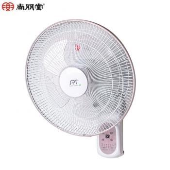 尚朋堂 14吋微電腦遙控壁扇SF-1458PR【愛買】