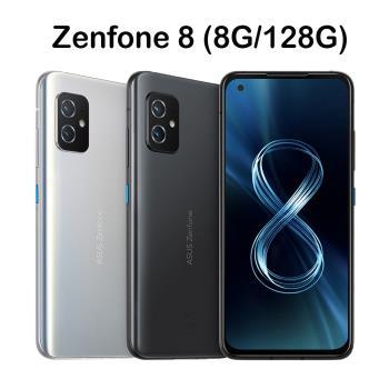 ASUS ZenFone 8 ZS590KS (8G/128G)