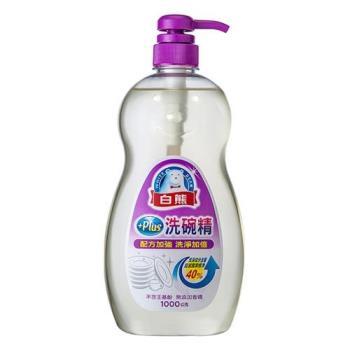 白熊PLUS洗碗精1000g【愛買】