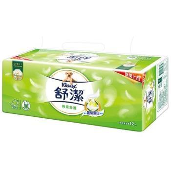 舒潔抽取式衛生紙110抽*12包【愛買】