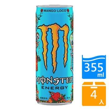 Monster魔爪芒果狂歡能量碳酸飲料355ML x4入【愛買】