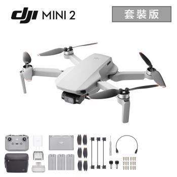 DJI Mini 2 套裝版 空拍機 (公司貨)