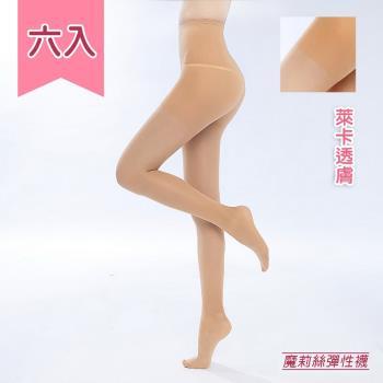 【魔莉絲買三送三】涼感  重壓480DEN萊卡褲襪一組六雙(翹臀/壓力襪/顯瘦腿襪/醫療襪/防靜脈曲張襪)
