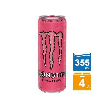 【魔爪Monster Energy】管浪潘趣碳酸能量飲料 355ml(4入/組)