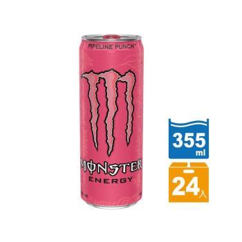 【魔爪Monster Energy】管浪潘趣碳酸能量飲料355ml(24入/箱)