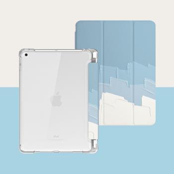 ZOYU原創 iPad Pro 10.5/Air 3 保護殼10.5吋 透明氣囊殼 彩繪圖案款-復古油畫奶油藍(三折式/軟殼/內置筆槽)