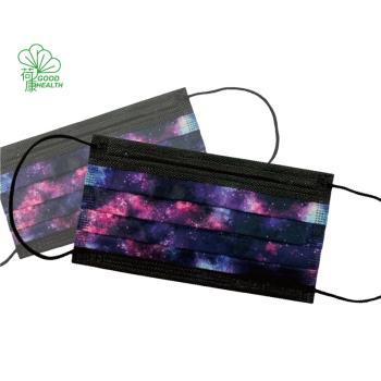 【丰荷】醫用醫療口罩 雙鋼印 台灣製造_銀河(30/盒)