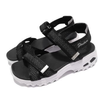 Skechers 涼鞋 D Lites 休閒鞋 魔鬼氈 女鞋 吸震 耐磨 修飾腿部線條 瑜珈鞋墊 黑 白 119241BKPW [ACS 跨運動]