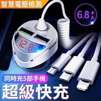 三合一自帶線 35W雙USB智慧電壓檢測車充(Lightning/Type-C/Micro)