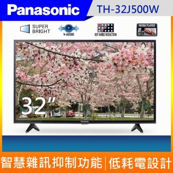 Panasonic國際 32吋 LED液晶顯示器+視訊盒 TH-32J500W
