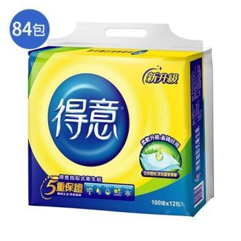 得意抽取式衛生紙100抽 x 84包/箱【愛買】