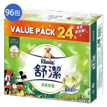 舒潔迪士尼棉柔舒適抽取式衛生紙100抽x96包(箱)【愛買】