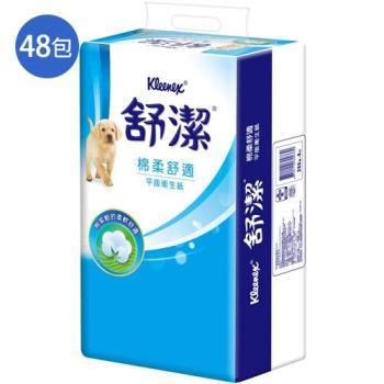 舒潔平版衛生紙300張 x 48包/箱【愛買】