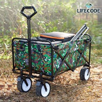 LIFECODE 加大露營推車/折疊拖車/兒童寵物推車(95x60x35cm/8吋輪-帶剎車) 2色可選