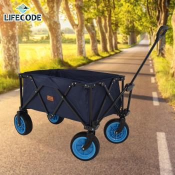 LIFECODE 露營推車/折疊拖車/兒童寵物推車/收折較小(90x50x35cm/9吋輪) 2色可選