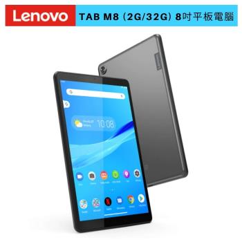 Lenovo Tab M8 (2G/32G)TB-8505F 8吋WiFi平板電腦_鋼鐵灰