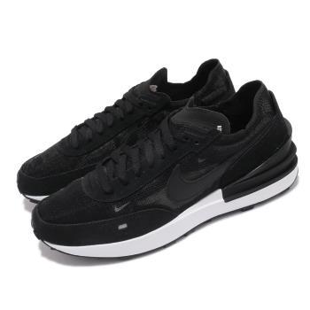 Nike 休閒鞋 Waffle One 運動 男鞋 基本款 舒適 簡約 小SACAI 穿搭 黑 白 DA7995001 [ACS 跨運動]