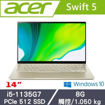 Acer宏碁 SF514-55T-56MP 輕薄筆電 14吋/i5-1135G7/8G/PCIe 512G SSD/W10 金