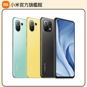 小米 11 Lite 6.55 吋八核心智慧 5G手機 (8G/128G)