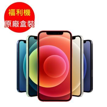福利品_Apple iPhone 12 mini 64G - 九成新